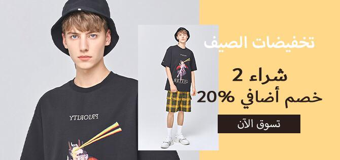 Ajmall Coupons - Ajmall Promo code Oman 80% + 10% extra on Fashion Products