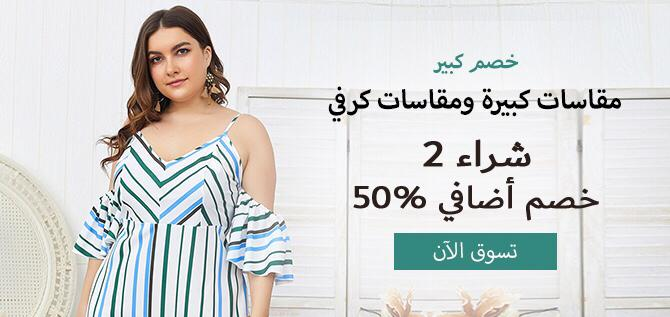 Ajmall Coupons - Ajmall Discount code Qatar – 80% + 10% extra on Beauty Products